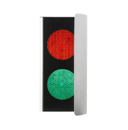 Green Light sideafskærmning
